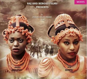 African movie industry